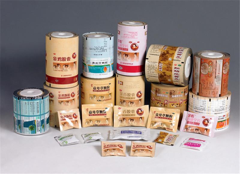 生产厂家批量定制食品自动包装铝箔复合卷膜印刷