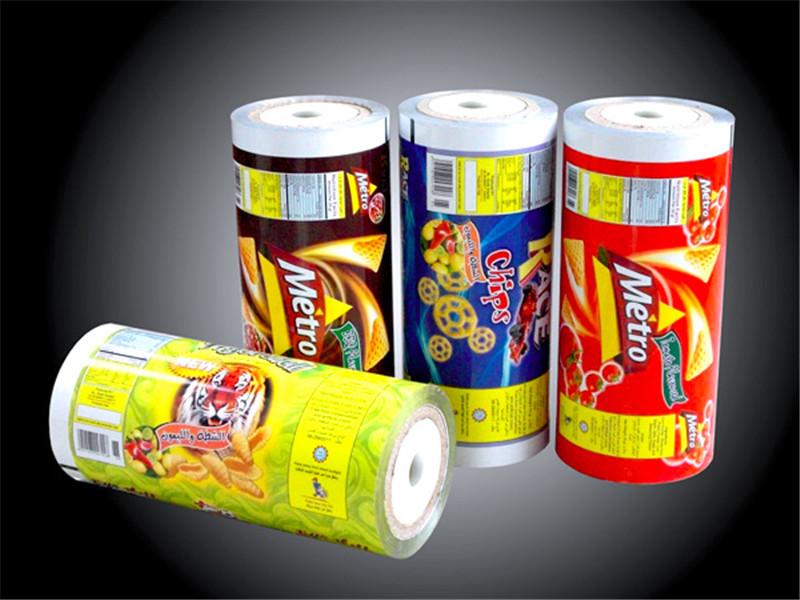 厂家定制食品封口食品包装铝塑复合pe卷膜自动包装膜批发
