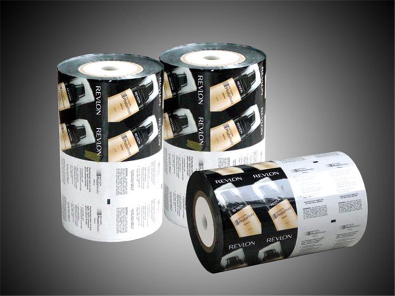 包装机专用PET/PE热封复合膜提供优质铝箔膜批发定做
