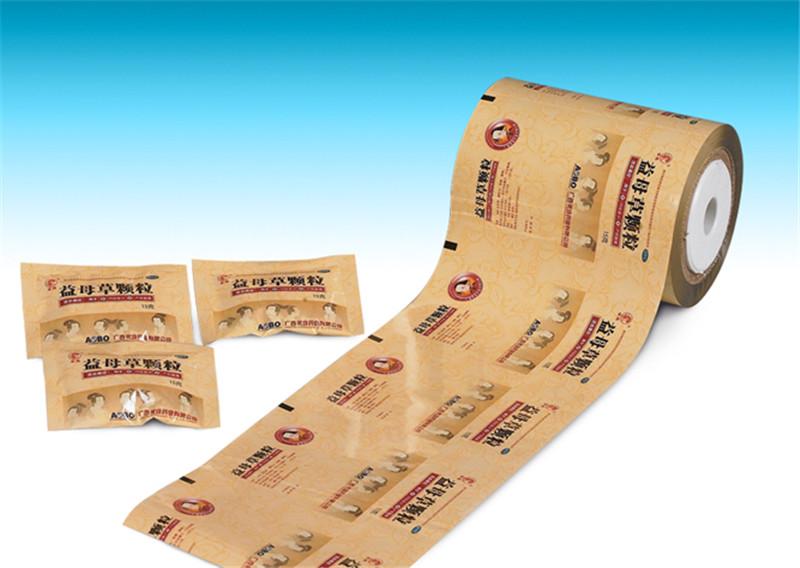 面包蛋糕食品包装充气卷膜自动包装机卷膜铝膜厂家直销专业定做