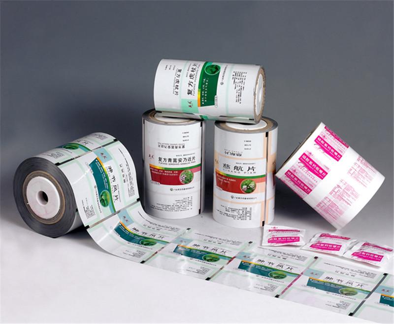 供应食品包装袋卷膜复合自动卷膜彩印月饼塑料袋卷膜定做
