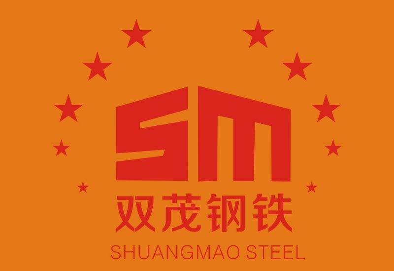 河南双茂钢铁贸易有限公司