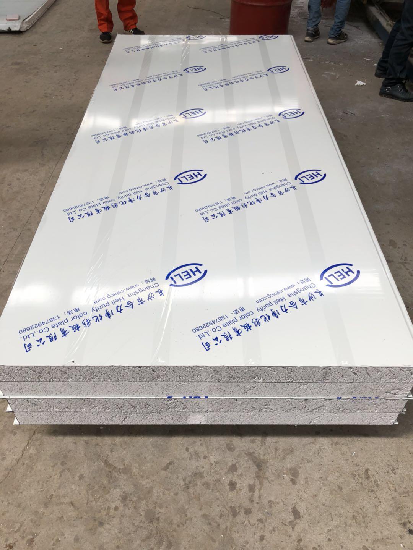 长沙彩钢板-长沙市合力彩板耐用的彩钢硅岩板供应