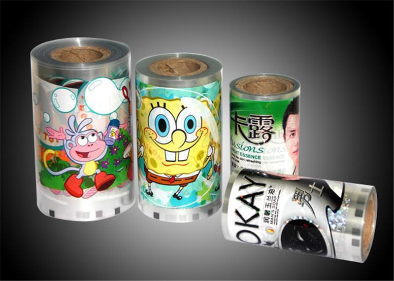 食品全自动包装卷膜卷料咖啡卷膜印刷生产厂家广州