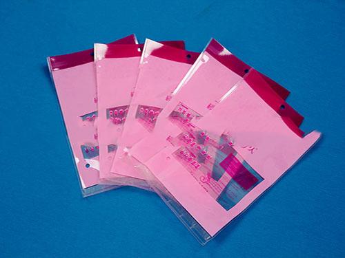 的主营产品有:塑料薄膜|拉链袋|贴骨袋|CPE流延机|吹膜机,我们公司