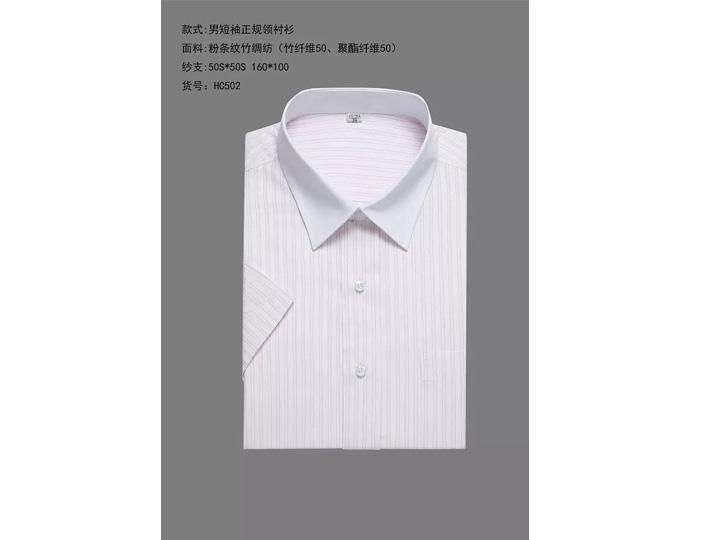 款式好的男装定制 知名的男装厂商