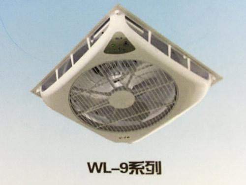 芙蓉天花板循环风扇_长沙品牌好的天花板循环风扇报价