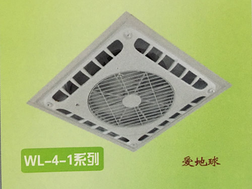 长沙工业循环风扇-长沙价格实惠的工业循环风扇出售