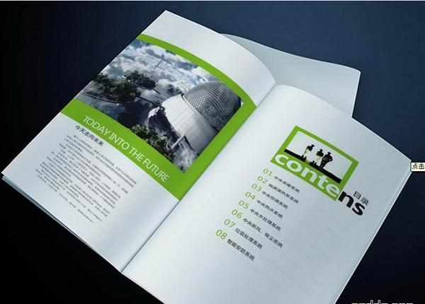 河北彩页画册印刷信息 推荐印刷