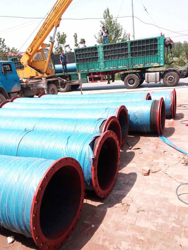 优惠的大口径疏浚胶管,衡水供应质量好的大口径疏浚胶管
