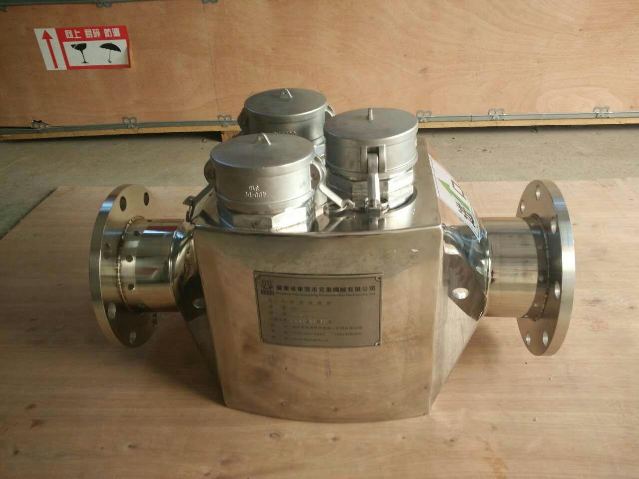 河南质量好的管道式磁铁阀厂家推荐-茂名磁铁阀厂家