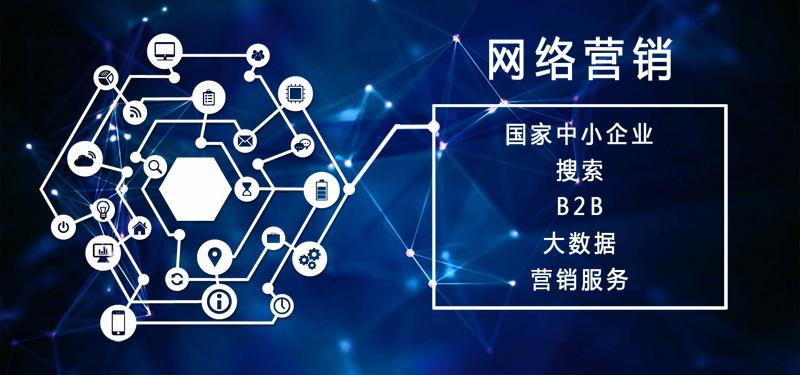 扬州网络公司服务商-扬州专业的扬州网络推广服务商
