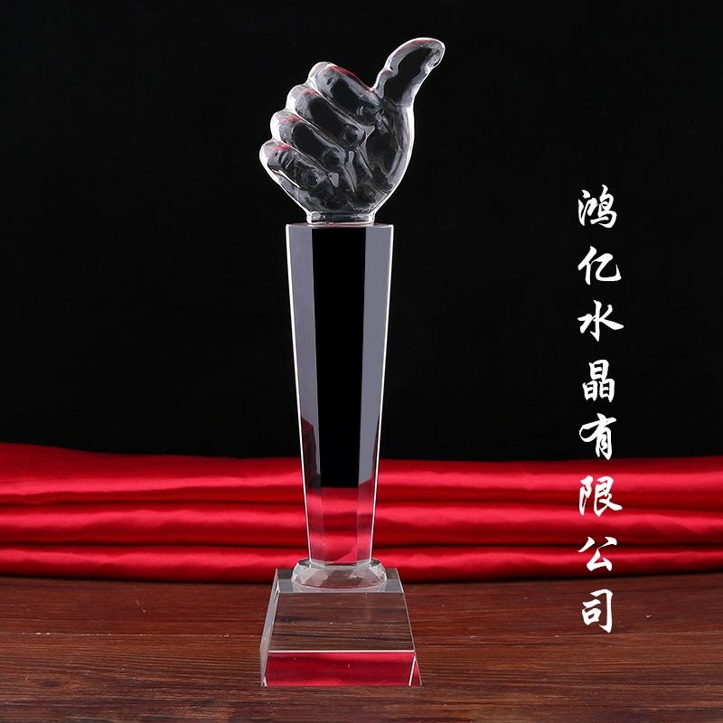 供应金华有保障的水晶奖杯