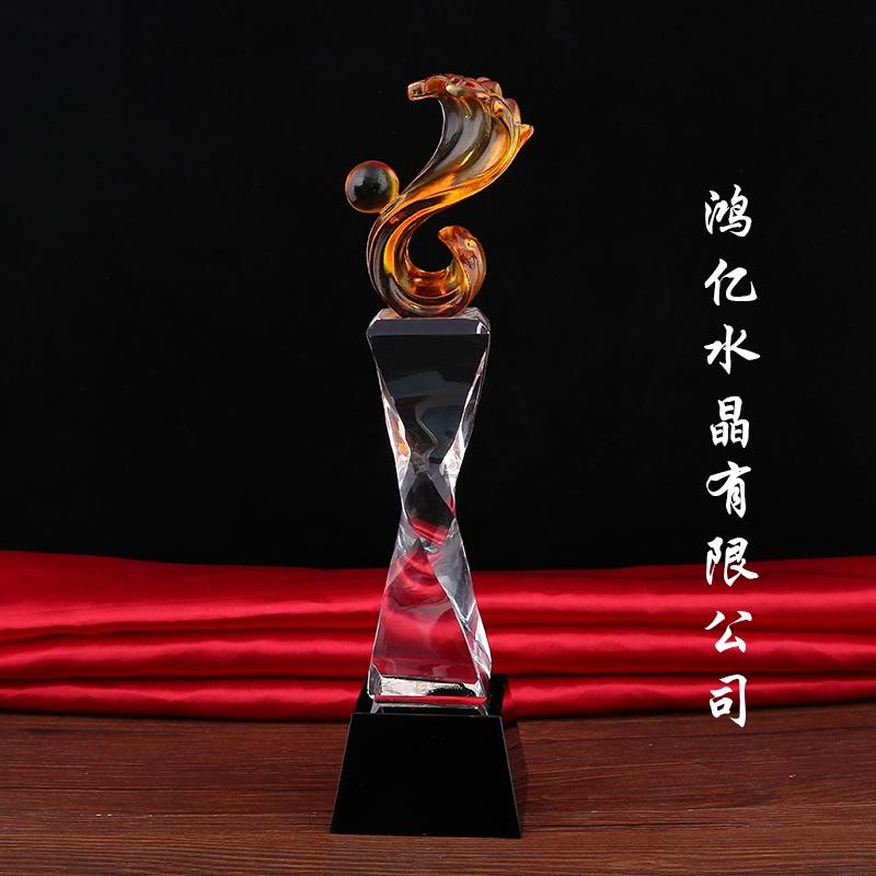 礼品专业供应水晶奖杯