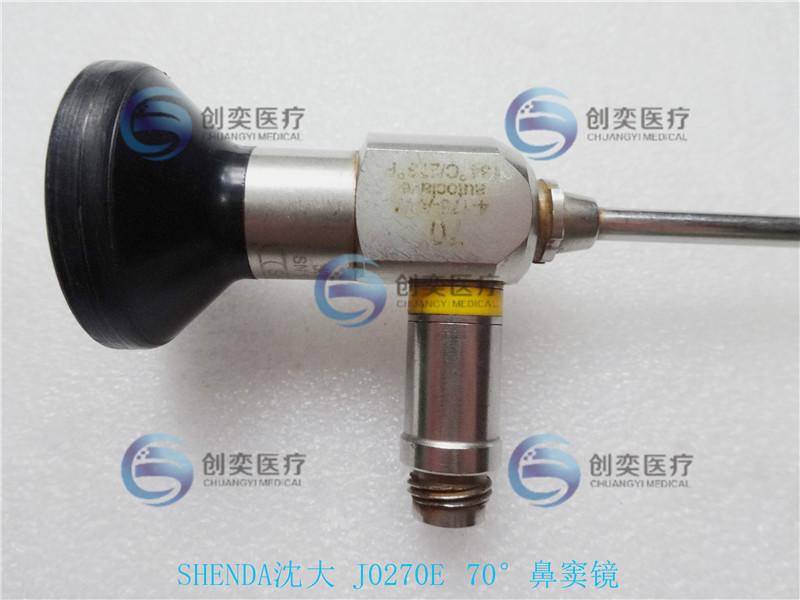 维修内窥镜 国产硬性内窥镜J0270E/硬镜维修