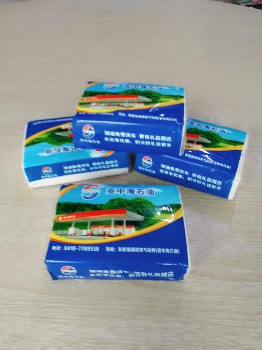 专业生产塑料彩包纸抽定制-沈阳哪里能买到优惠的广告纸抽