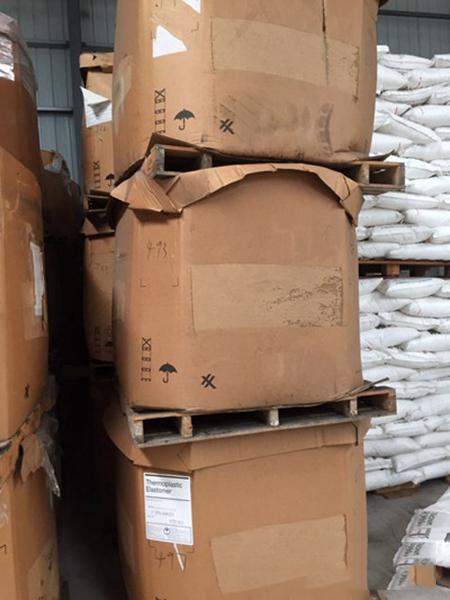 衢州耐油tpv塑料-供应东莞物超所值的耐油TPV原料