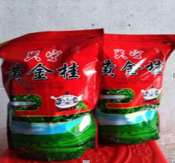 兴宁黄金桂