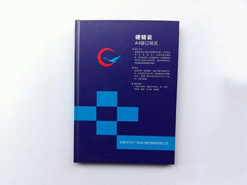 平湖標書裝訂|千尺廣告設計制作服務部專業提供圖文定制
