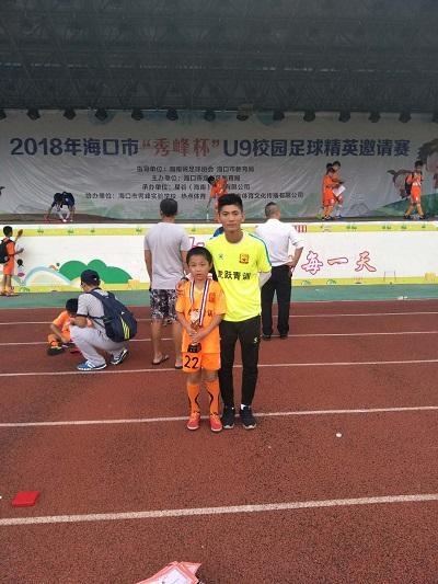儿童足球培训
