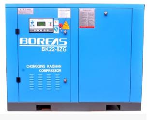 价格实惠的开山BK22-8ZG螺杆空压机厂家现货供应
