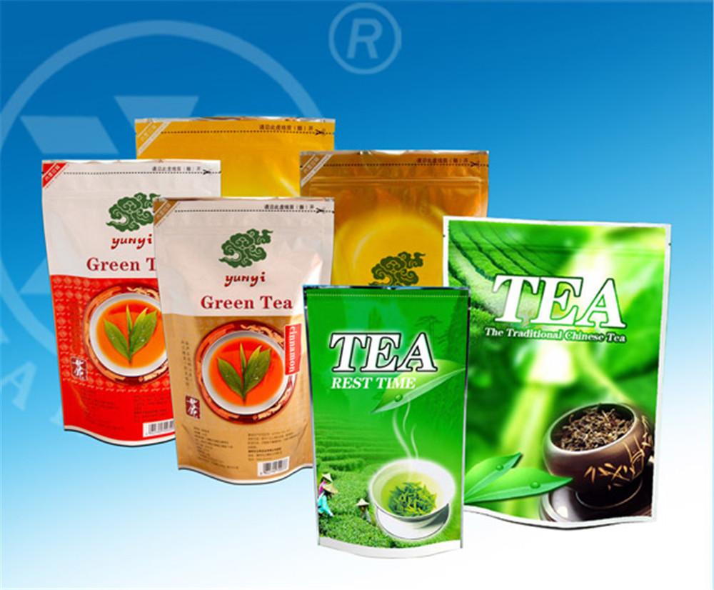 直供自立包装袋茶叶包装袋自封包装袋干货包装袋