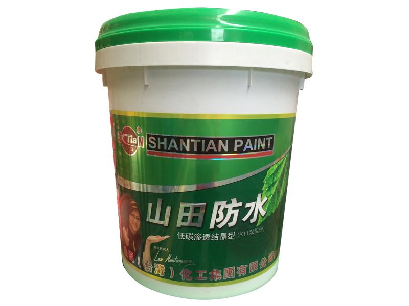 萍鄉防水涂料-優良的防水涂料推薦