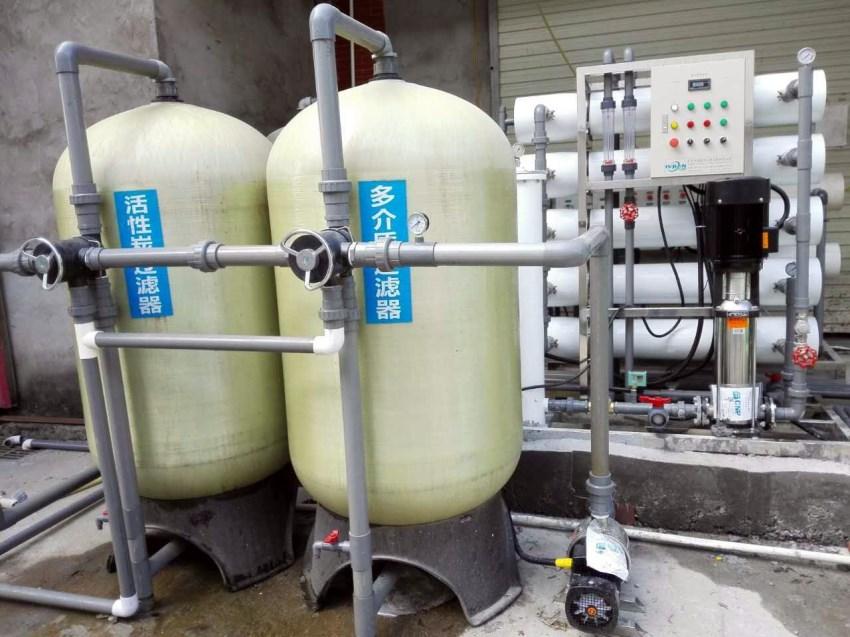 广州工业废水处理 选购专业的水处理设备就选绿健水处理