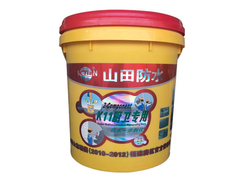 株洲廚衛專用涂料-靠譜的廚衛專用防水涂料大量出售