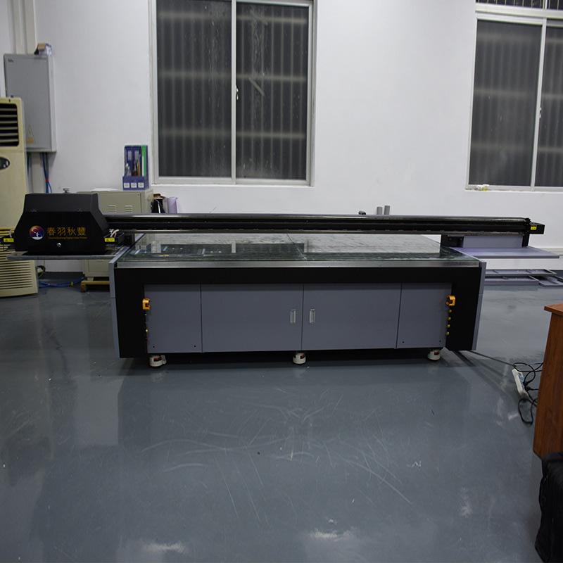 广州哪里有供应质量好的UV打印机|优质UV打印机
