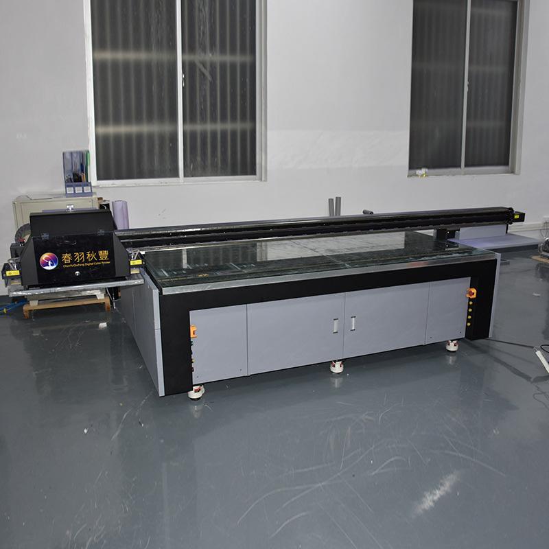 供应广东专业的UV打印机_定制UV打印机