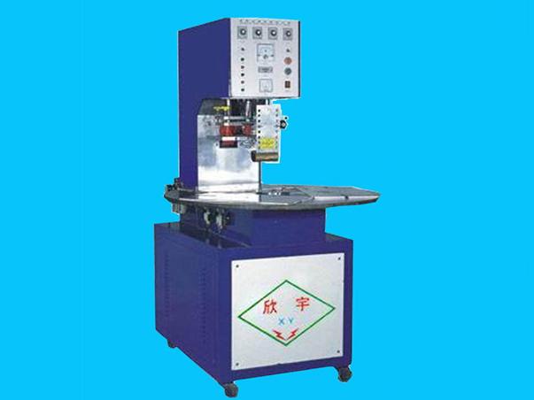 高周波塑料焊接机|东莞哪里有卖价格优惠的高周波熔断机