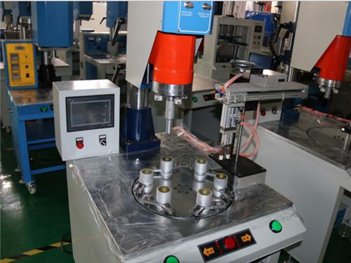 多工位超声波塑料焊接机——东莞哪里有好的超声波塑料焊接机