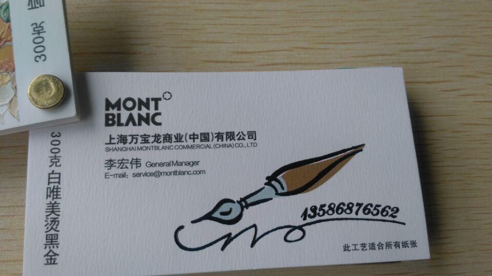河南名片哪家好-专业的郑州名片印刷公司