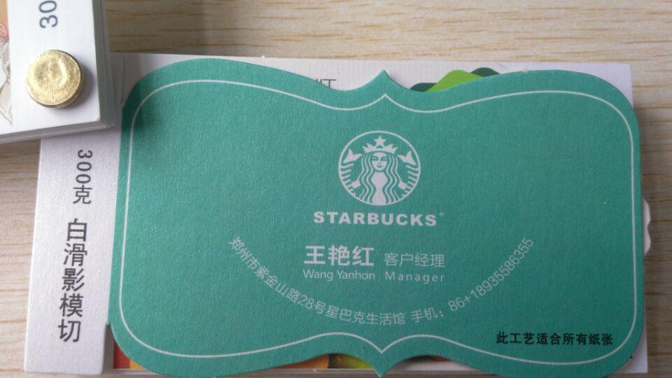 郑州名片印刷费用怎么样,河南名片设计价格