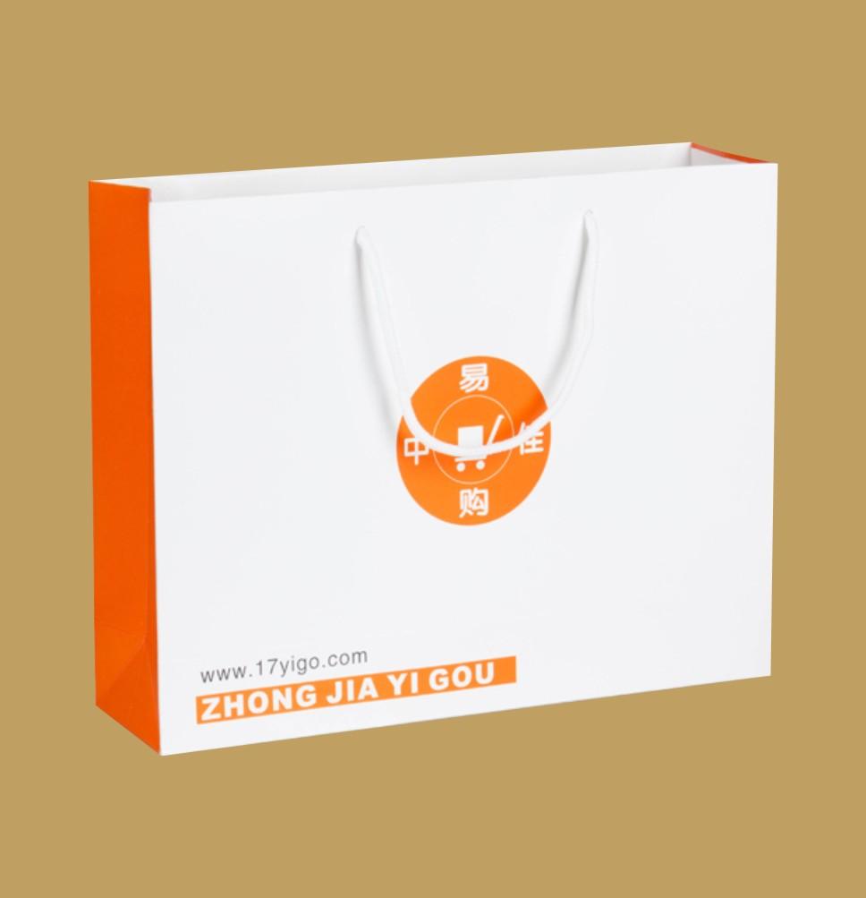 提供质量好的郑州包装盒加工-金水区包装盒定做