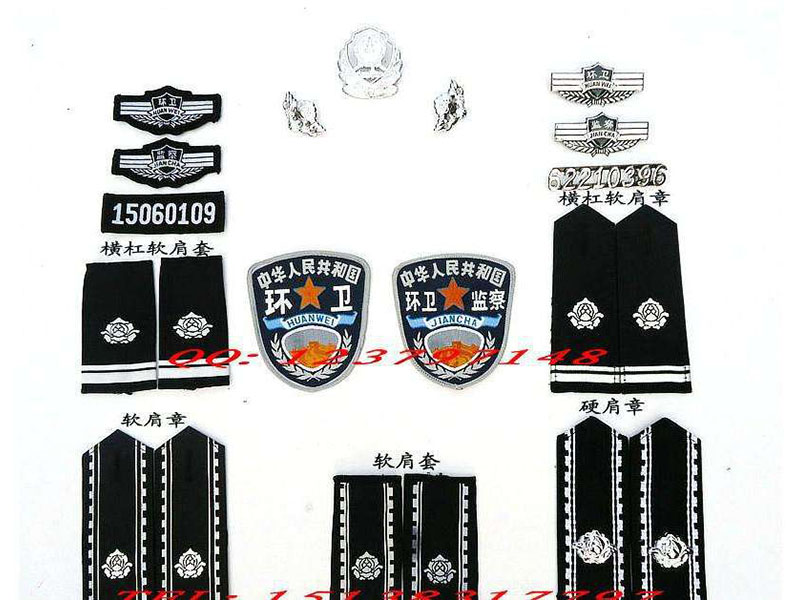 山東標志服裝 要買性價比高的標志服裝就到鑫盾保安器材