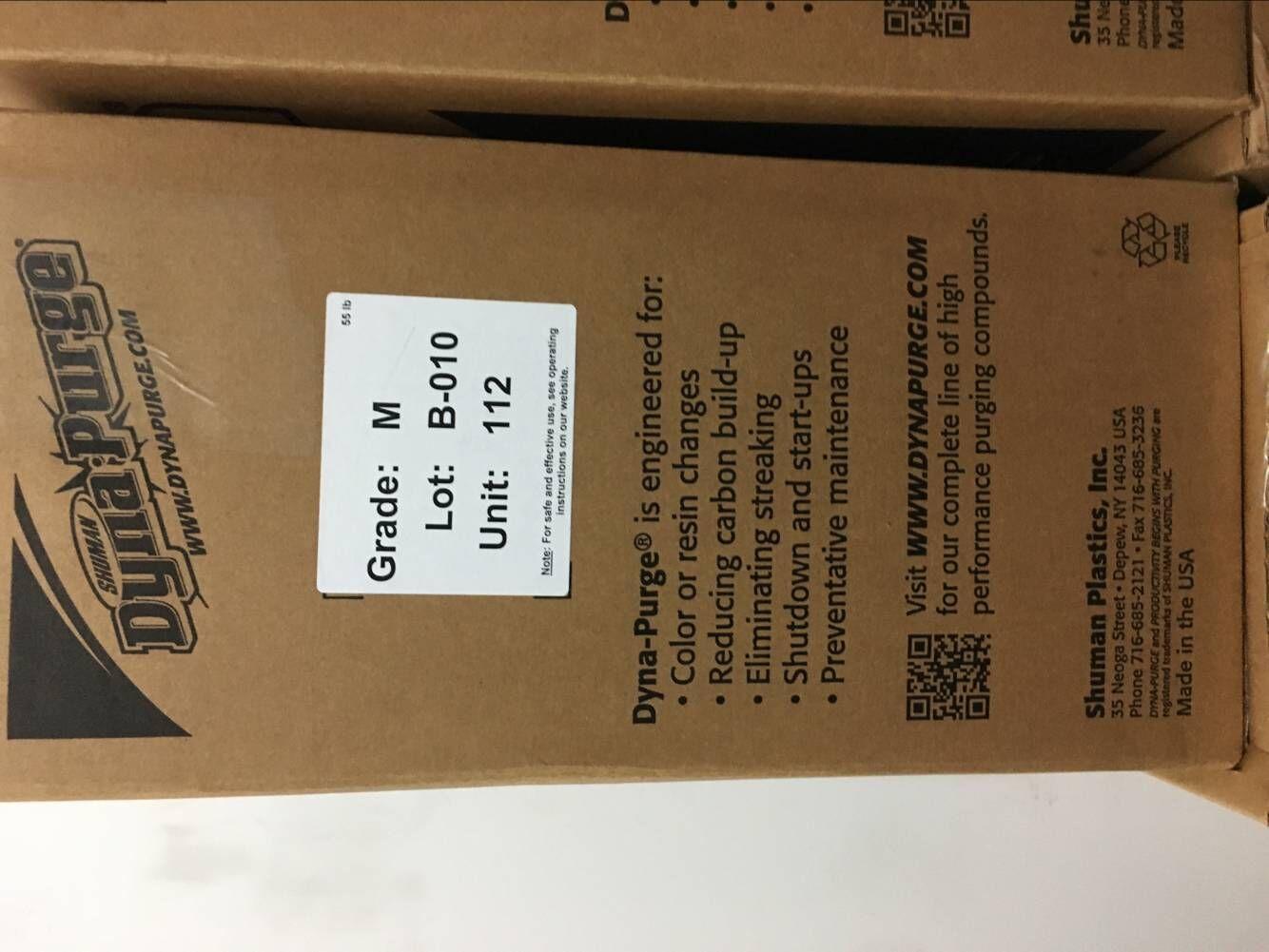 注塑机螺杆清洗料价格-东莞供应好用的注塑机螺杆清洗料