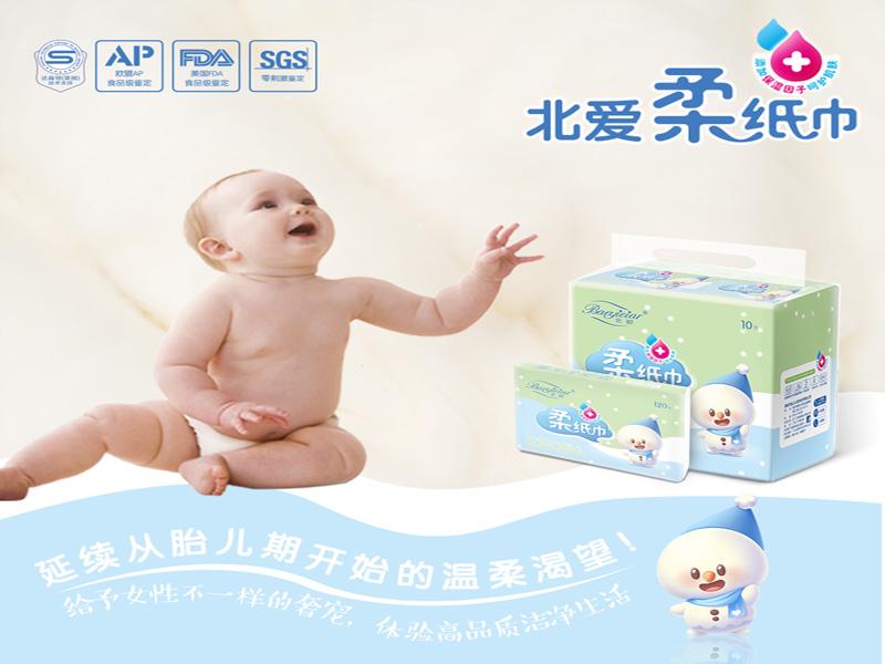 寶寶專用供應商,在哪有賣品質好的嬰兒用紙