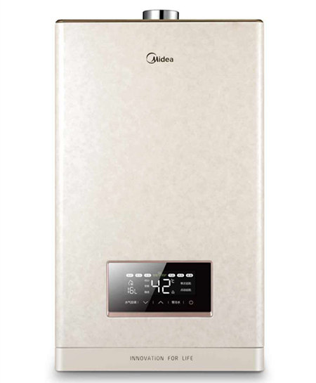扶风美的零冷水燃气热水器销售-供应直销性价比高的美的燃气热水器