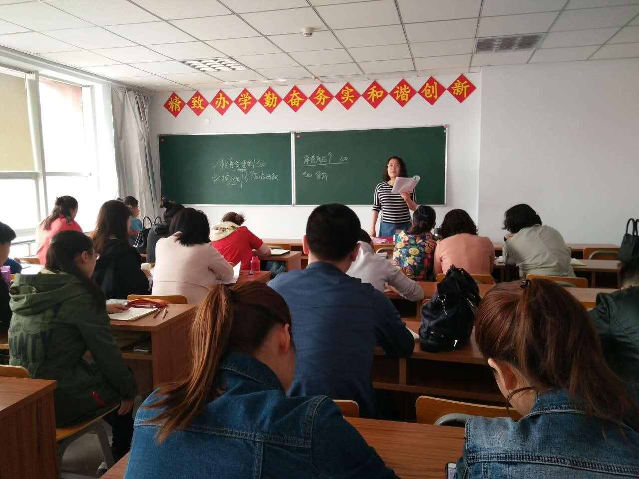 优良中级会计培训推荐-优质的中级会计培训