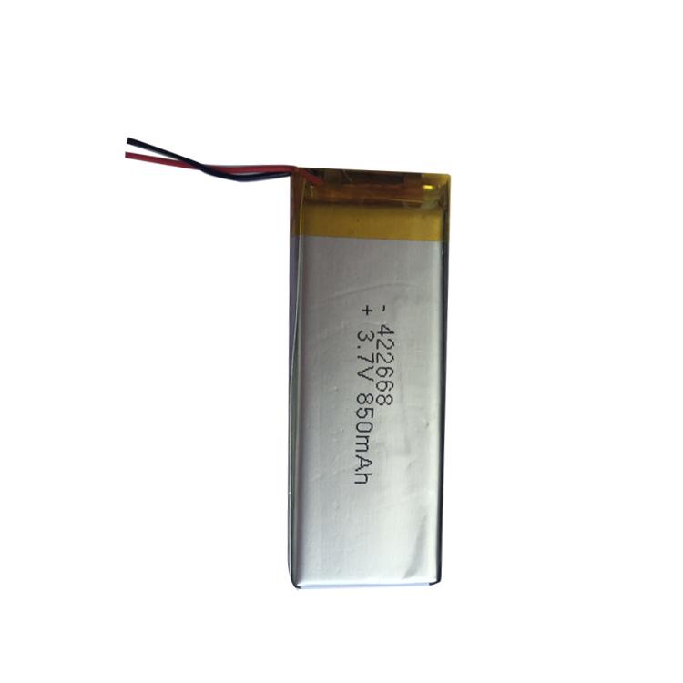 专业的发热杯电池_广东发热杯电池价格