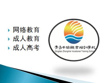 胶南网络教育高起专培训平台 值得信赖的焊工培训推荐