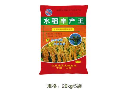 供应山东优惠的水稻专用肥 信誉好的水稻专用肥