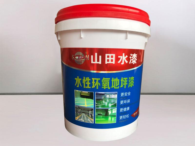 鷹潭水性地坪漆|優惠的水性環氧地坪漆大量出售