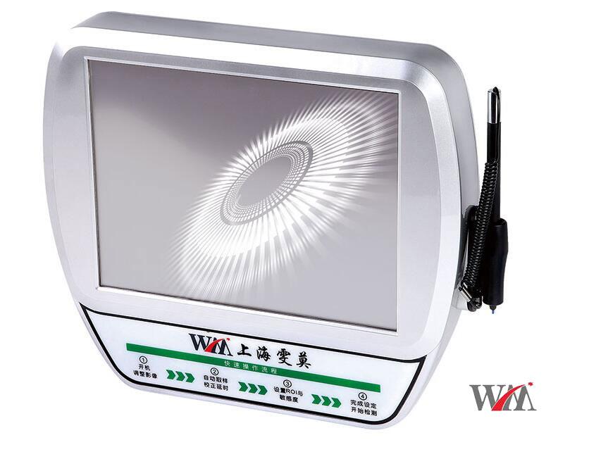 广东模具监视保护器销售|雯莫光电提供可信赖的模具监视保护器