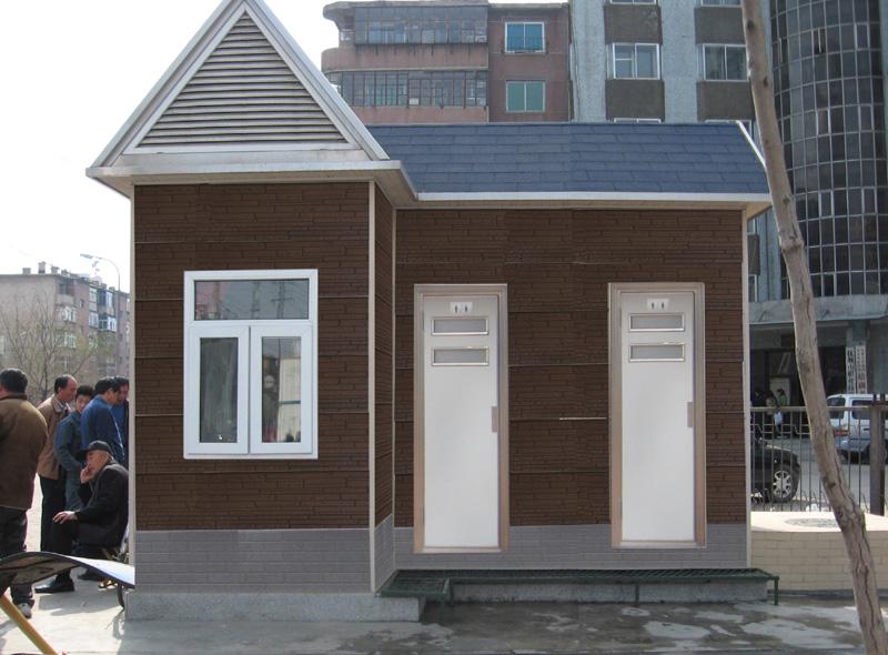 银川不锈钢岗亭,专业制作可移动卫生间、环保厕所