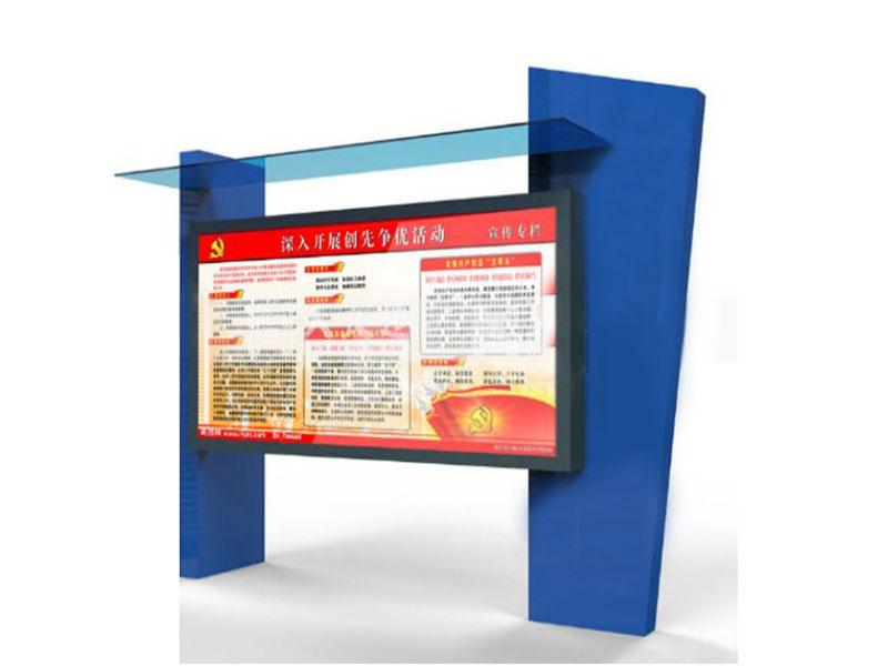 宣传栏专业厂商_苏科金属科技现金德州扑克在线玩-宣传栏厂家代理