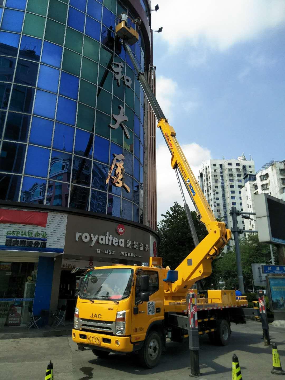 福州高空作業車租賃-台湾質量好的高空作業平台車銷售