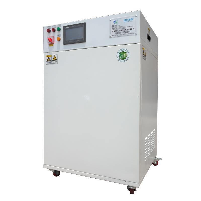CTP/PS版顯影液廢水凈化系統定制-實惠的顯影液廢液處理機SH-X9000推薦